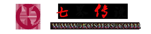 七界传说 | 关注分享网络、硬件、维护、游戏、主题、虚拟化、软件分享!
