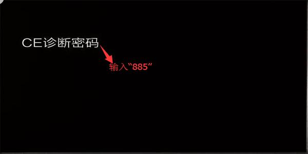 """施乐C2020 复印机清除报错""""更换显影组件""""方法-七界传说   关注分享网络、硬件、维护、游戏、主题、虚拟化、软件分享!"""