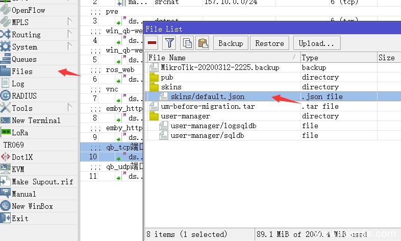 ROS管理web(webfig)中文版/汉化教程-七界传说丨关注分享网络、硬件、维护、游戏、主题、虚拟化、软件分享!