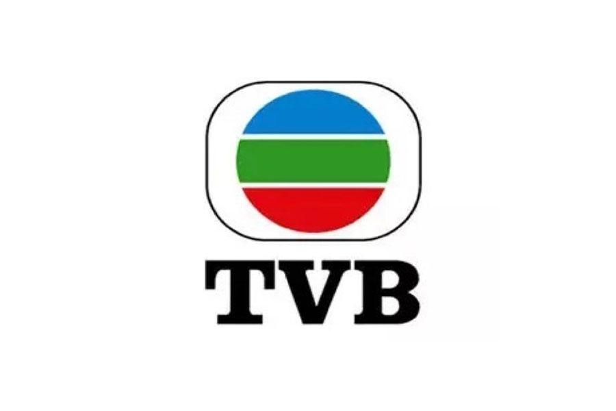 2020年TVB最新全剧来了-七界传说丨关注分享网络、硬件、维护、游戏、主题、虚拟化、软件分享!