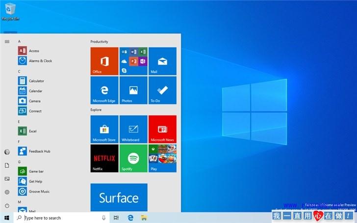 微软Windows 10 20H1快速预览版18941开始推送-七界传说丨关注分享网络、硬件、维护、游戏、主题、虚拟化、软件分享!