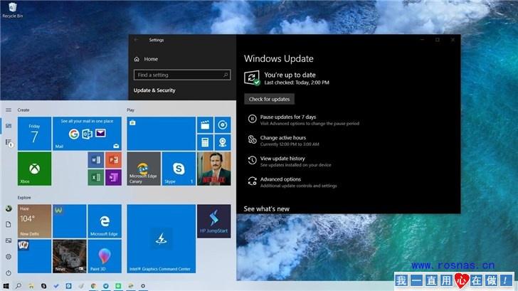 微软Windows 10 20H1快速预览版18941开始推送-七界传说   关注分享网络、硬件、维护、游戏、主题、虚拟化、软件分享!