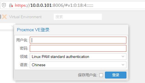 PVE虚拟化:安装部署教程-七界传说 | 关注分享网络、硬件、维护、游戏、主题、虚拟化、软件分享!
