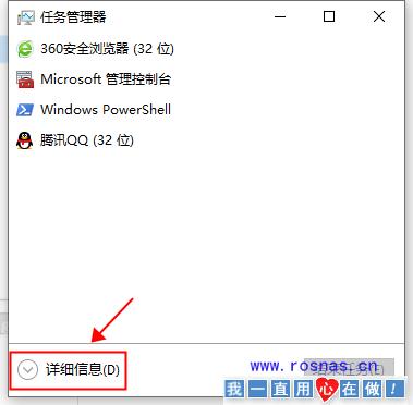 Windows10最新版系统和SSD固态优化,让你的系统比别人更加流畅-七界传说丨关注分享网络、硬件、维护、游戏、主题、虚拟化、软件分享!