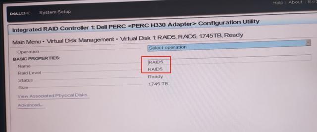 DELL 14G服务器如何创建RAID呢?-七界传说   关注分享网络、硬件、维护、游戏、主题、虚拟化、软件分享!