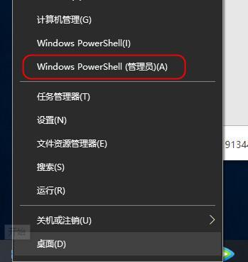不用问装维也能获取电信PT926G光猫超级管理员及账号密码-七界传说 | 关注分享网络、硬件、维护、游戏、主题、虚拟化、软件分享!