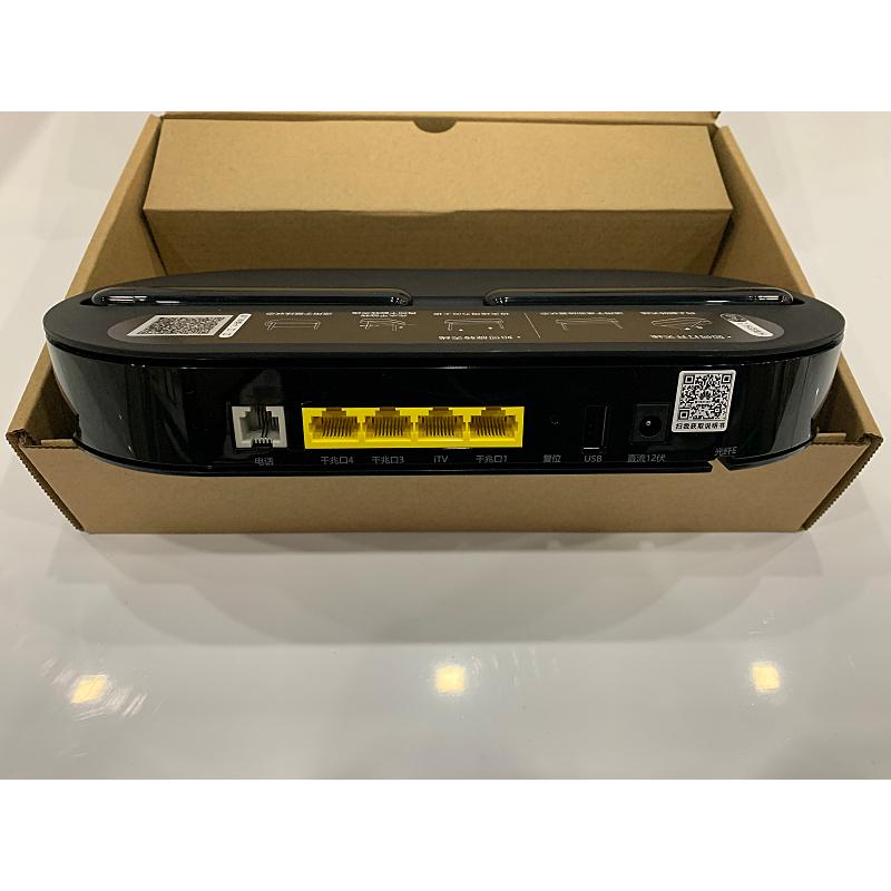 华为光猫,型号8145V破解教程-七界传说丨关注分享网络、硬件、维护、游戏、主题、虚拟化、软件分享!