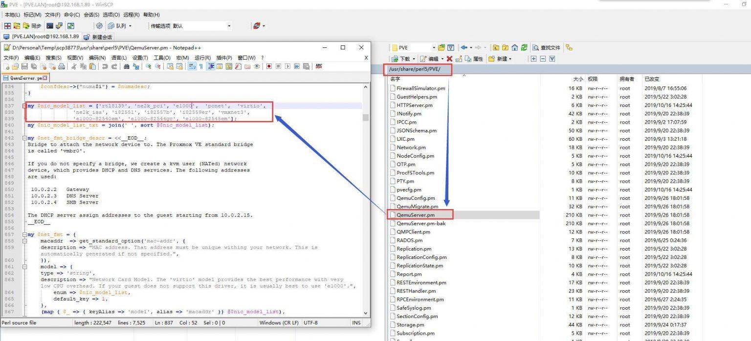 ProxmoxVE (PVE)的网络模型添加E1000e网卡,让你的DSM支持最新版本-七界传说丨关注分享网络、硬件、维护、游戏、主题、虚拟化、软件分享!
