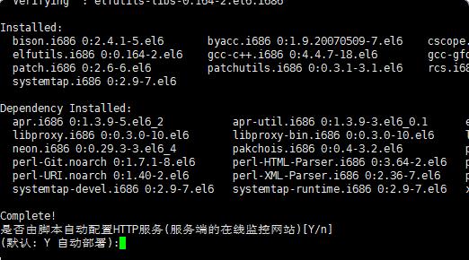 ServerStatus中文版在线监控VPS云探针-七界传说丨关注分享网络、硬件、维护、游戏、主题、虚拟化、软件分享!