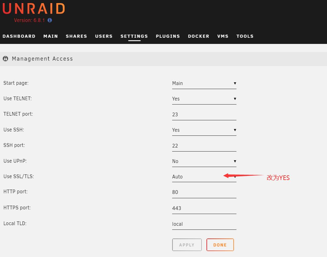 为unraid开启https安全访问,添加证书-七界传说丨关注分享网络、硬件、维护、游戏、主题、虚拟化、软件分享!