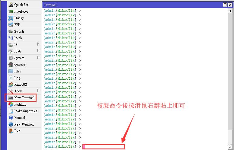 RouterOS连续登入错自动封锁IP-七界传说丨关注分享网络、硬件、维护、游戏、主题、虚拟化、软件分享!
