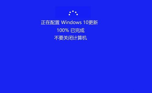 最新可用关闭windows10的自动更新-七界传说 | 关注分享网络、硬件、维护、游戏、主题、虚拟化、软件分享!
