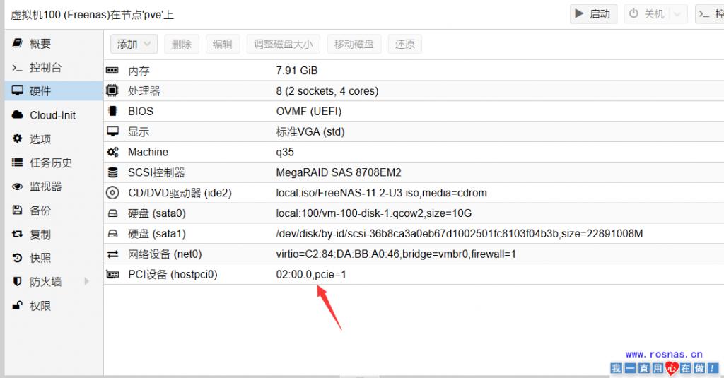 Proxmox VE 禁用弹出,换源,修改IP,直通物理网卡,硬盘-七界传说丨关注分享网络、硬件、维护、游戏、主题、虚拟化、软件分享!