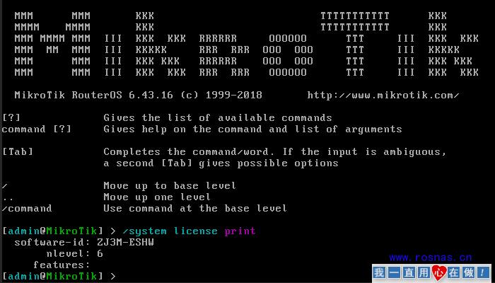 Proxmox VE导入虚拟机RouterOS(ROS) ESXi ovf模版-七界传说丨关注分享网络、硬件、维护、游戏、主题、虚拟化、软件分享!