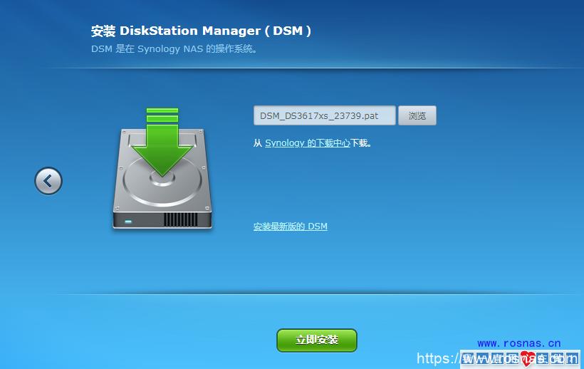 Proxmox VE(PVE)安装黑群晖DSM6.2-七界传说 | 关注分享网络、硬件、维护、游戏、主题、虚拟化、软件分享!