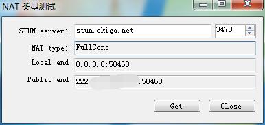 电信华为光猫开启全内网NAT1 FullCone-七界传说丨关注分享网络、硬件、维护、游戏、主题、虚拟化、软件分享!