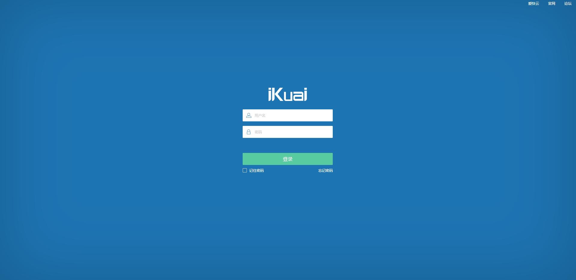 iKuai路由基于VLAN单线多拨,叠加,分流,负载均衡设置教程-七界传说丨关注分享网络、硬件、维护、游戏、主题、虚拟化、软件分享!