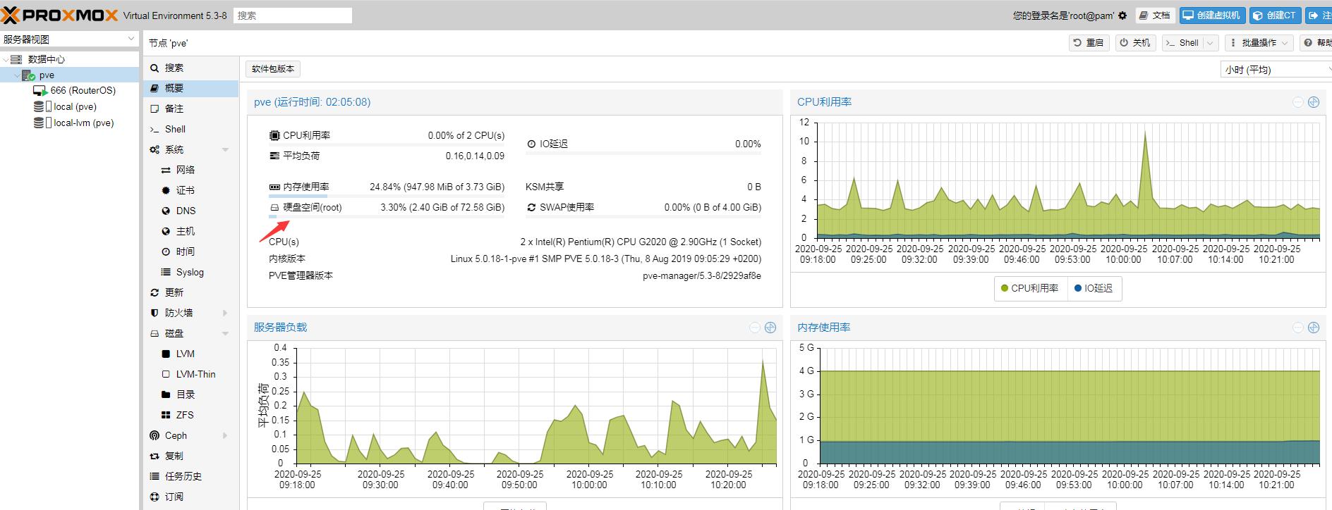 Proxmox VE调整储存方式,不使用lvmthin与调整local以及local-lvm空间-七界传说丨关注分享网络、硬件、维护、游戏、主题、虚拟化、软件分享!