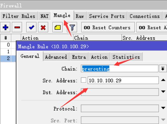 ROS软路由指定IP走路由出口-七界传说丨关注分享网络、硬件、维护、游戏、主题、虚拟化、软件分享!